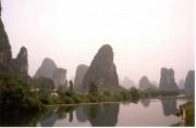 China-9