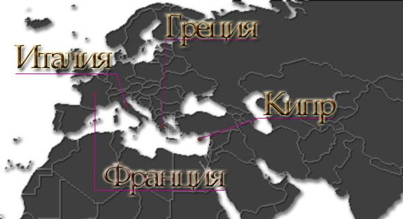 Свадебные туры Европа